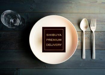 SHIBUYAPREMIUMDELIVERY
